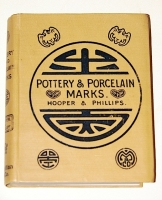 `Марки фарфора и фаянса. A manual of marks pottery and porcelain` W.H. Hopper & W.C. Phillips. 1912 г.  London