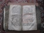 `Псалтырь с воззванием` . 1625 Моссковский печатный двор