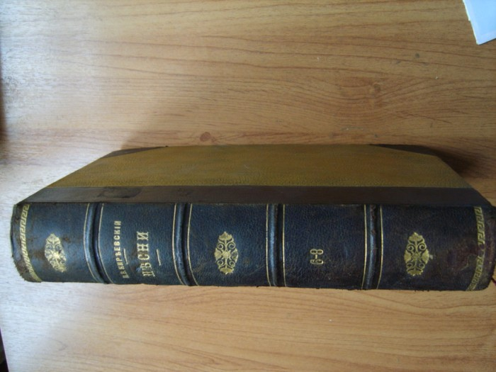 `Песни` Киреевский. Москва 1864