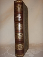 `Семейная хроника и воспоминания` С.Аксаков. Москва, В Типографии Л.Степановой, 1856г.