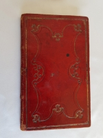 Рукописная кулинарная книжка. . 1910 г.
