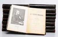 `Собрание сочинений` Шеллер-Михайлов. 1904. А.Ф. Маркса