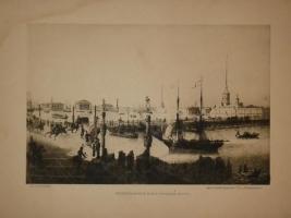 `Сорок фото-тинто-гравюр с видами Петербурга` .