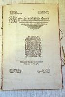 `Альбом рисунков арочных строений 1566 года издания` Альбом Wunderbarliche kostliche Gemält, ouch eigentliche Contrafacturen mancherley schönen gebeüwen ... Getruckt zu Zürych by Jacobo Geszner. Цюрих 1566 год