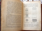 `Домоведение` Составила Л.А.Левенштейн. Москва, 1909 г.