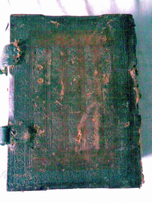 `Псалтырь` Московский печатный двор. 1645
