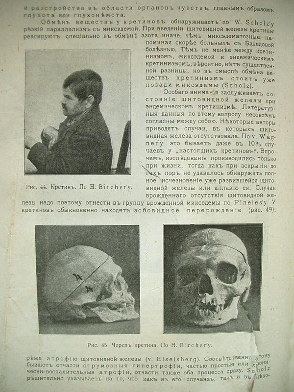`медицинское пособие` Эттингер, изд. Практическая медицина. Петроград, 1914 год