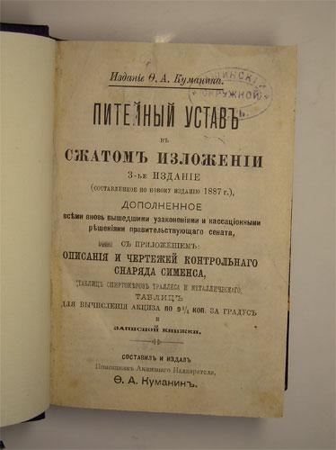 http://www.antiquebooks.ru/pic/0/437/83557_2.jpg