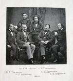 `Граф Л. Толстой в литературе и искусстве` Битовт Ю.. Москва, 1903,