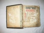 `Неизвестно` . 17 век