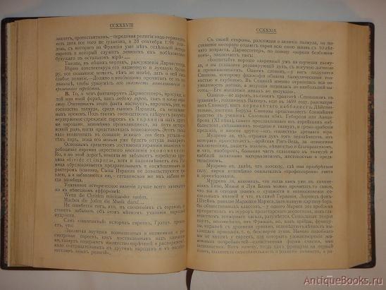 Книгу Шмакова С А