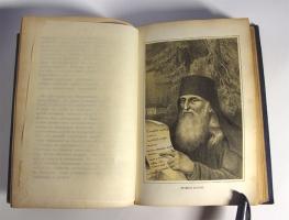 `Валаамский монастырь` . СПб.: Типография департамента  уделов, 1864 г.