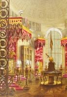 `Московская оружейная палата` Составлено Ал. Вельтманом. Москва, Типография Бахметева. 1860 г.