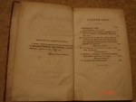 `Военный журнал` . 1829 год СПб
