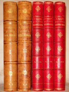 Антикварная книга: Две позиции: История Петра Великого и Иллюстрированная история Екатерины II.. А.Г.Брикнер.