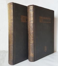 `Джироламо Савонарола в двух томах` Паскале Виллари. 1913 г. Издательство Грядущий день