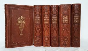 `История русского народа` Н.А. Полевой. Москва, 1829-1833 года