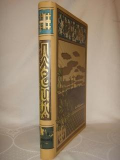`Палестина` А.А.Суворин. С.-Петербург, Типография А.С.Суворина, 1898г.