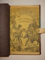 `Рассказы о кораблекрушениях. В двух томах` Издание А.А.Плюшара. С.-Петербург, В Типографии Императорской Академии Наук, 1854 г.
