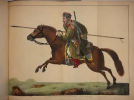 `История или повествование о Донских козаках` Александр Ригельман. Москва, В Университетской Типографии, 1846г.