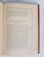 `О Государстве Русском` Сочинение Флетчера. С.-Петербург, издание А.С. Суворина, 1905 г.