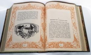 `Дочь Петра ( Императрица Елизавета ) 1741-1762` К. Валишевский. Книгоиздательство `Сфинкс`, 1912 год