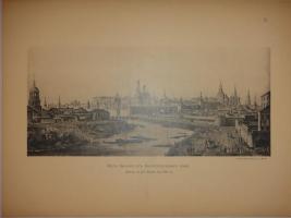 `Девять наименований ( 11 книг ) Ивана Забелина` . 1872-1905 гг.