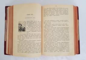 `Кн.1: Дома и на Войне 1853 - 1881; Кн.2: У болгар и за границей 1881 - 1893` А.В. Верещагин. С.-Петербург, 1886 г.