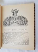 `Русская Геральдика` В.К.Лукомский и барон Н.А.Типольт. Петроград, Сенатская Типография, 1915 г.