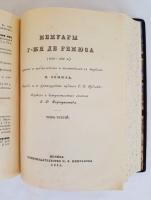 `Мемуары госпожи де Ремюза (1802-1808 г.)` . Москва. Книгоиздательство К. Ф. Некрасова, 1912 год