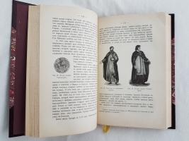 `История крестовых походов` Б. Куглер. Спб., издание Л.Ф.Пантелеева, 1895 г.