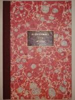 `Конволют из шестнадцати редчайших изданий по Москве` . Москва, Городская Типография, 1896 г.