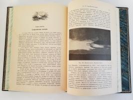 `Воздухоплавание. История авиации` Инженер-механик М.Л. Франк. СПб., издание «Воздухоплавание», 1911 г.
