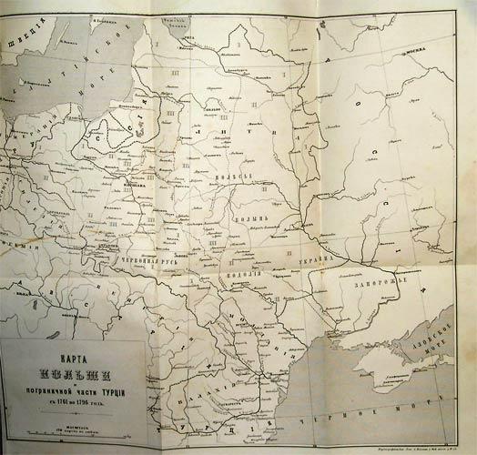 `Суворов и падение Польши` Фридрих Фон-Смитт. СПб., 1866г.