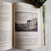 `Иллюстрированная история Екатерины Второй` А.Г. Брикнер. С.-Петербург, издание А. С. Суворина, 1885 г.
