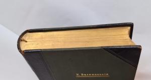 `Роман императрицы. Екатерина II` Валишевский. СПб, Издание А.С. Суворина, 1908 г.