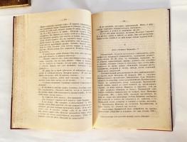 `Студенты в Москве. Быт. Нравы. Типы` И.Иванов. Москва, 1918 г.