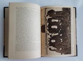`Земство и конституция` И.П. Белоконский. Москва, 1910 г.