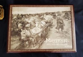 `Художественный альбом Манджурия (Русско-японская война)` Издание А.В. Мартынова. СПб. : Т-во Р. Голике и А. Вильборг, 1906 г.