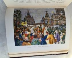 `Москва в её прошлом и настоящем` . Москва, Книгоиздательское Товарищество  Образование , 1909-1912 года