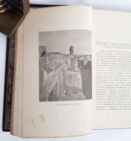 `Прошлое Тавриды` Юлиан Кулаковский. Киев, 1906 г.