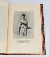 `Трехсотлетие Дома Романовых, 1613-1913` . С.-Петербург,  1913 г.