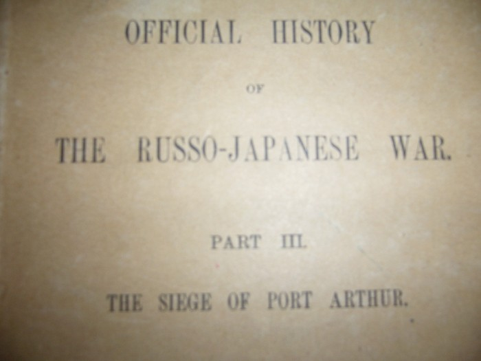 Антикварныекниги.рф: Official History of the Russo-Japanese war PART 3   The Siege of Port Arthur. .