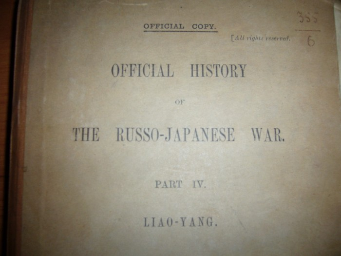 Антикварныекниги.рф: Official History of The Russo-Japanese war PART 4   Liao-Yang. .
