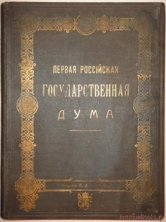165 лет издателю и меценату, сытину ид (1851-1934)