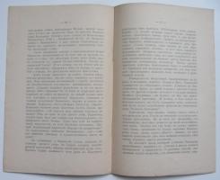 `Архимандрит Константин Борковский и его литературная деятельность.` К. Харлампович.. 1909. Казань.
