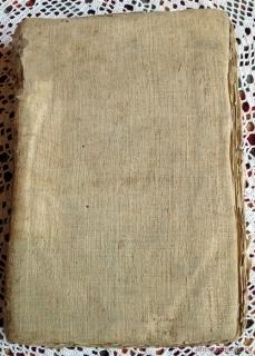 Антикварная книга: Приказы Военного Министерства за 1862 год. . 1869 г