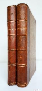 `Сочинения Т.Н. Грановского` . Москва, Тип. А.И.Мамонтова, 1892 г.