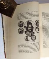 `Владимир Петрович Шереметев (1668-1737). В двух томах` . Москва, 1913-1914 г.