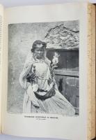 `История первобытной культуры` Г.Шурц. СПб, 1907 г. Тип. Т-ва Просвещение